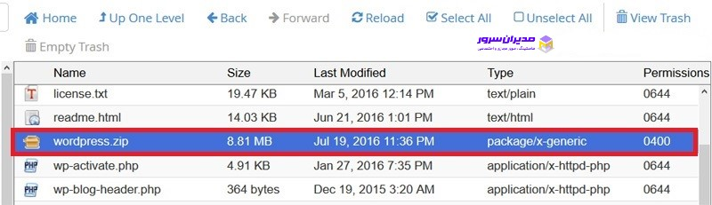 تغییر سطح دسترسی فایل ها