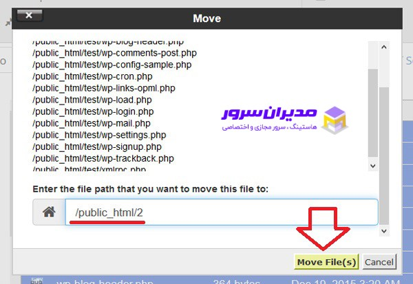 کپی کردن و انتقال فایل ها