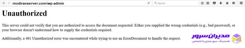 تغییر رمز عبور مسیرهای سایت در سی پنل