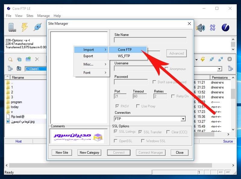 اتصال اکانت ftp سی پنل به نرم افزار CoreFTP