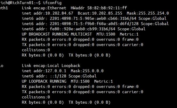 کانفیگ ip لینوکس